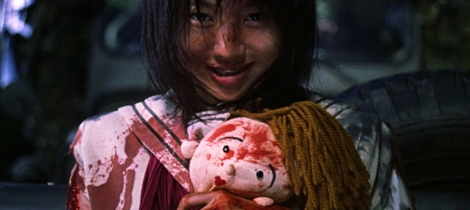 Review: Battle Royale