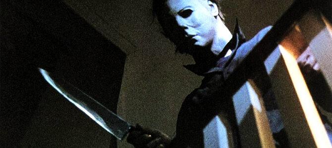 Review: Halloween – Die Nacht des Grauens