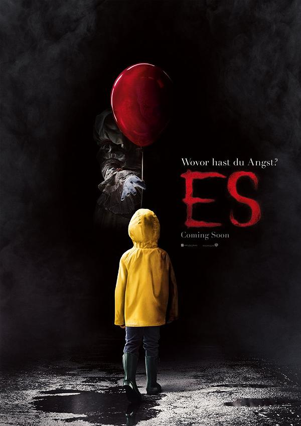 ES - Poster FSK 16