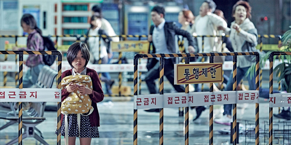Train to Busan - Szenenbild